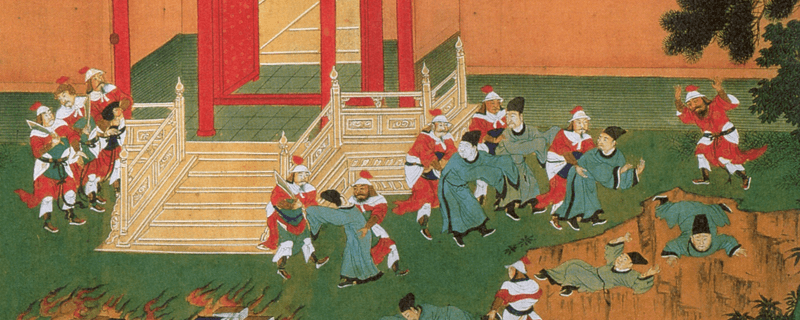 Ancient Chinese painting showing scholars being thrown into a pit and books being burned